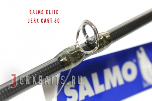 SALMO ELITE JERK CAST 80 1.95H