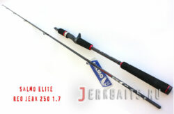 SALMO ELITE RED JERK 1.7HX