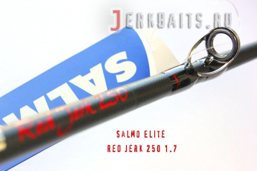 SALMO ELITE RED JERK 1.7HX