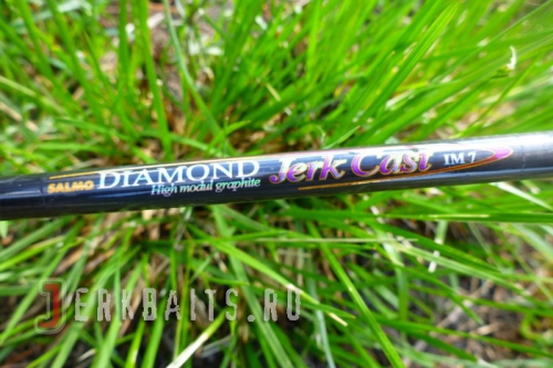 SALMO DIAMOND JERK CAST 1.8H
