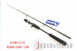 Salmo Elite Black Jerk 1.5H