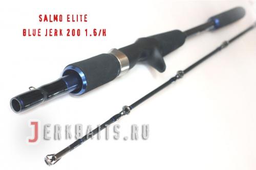 Salmo Elite Blue Jerk 1.6H