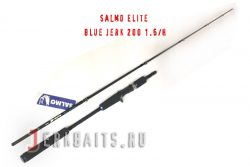 Salmo Elite Blue Jerk 1.6H