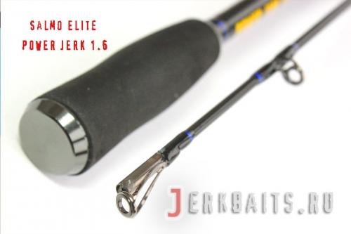Salmo Elite Power Jerk 1.6