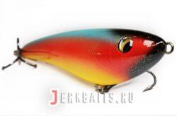 Savage-Freestyler-SS07-Parrot-2