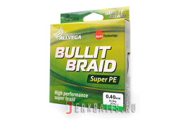Bullit Braid All-Vega 0,4