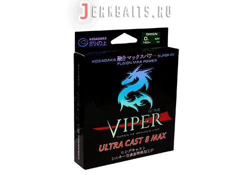 Kosadaka-Viper-Ultracast-8-Max-150м-0,40мм-green1