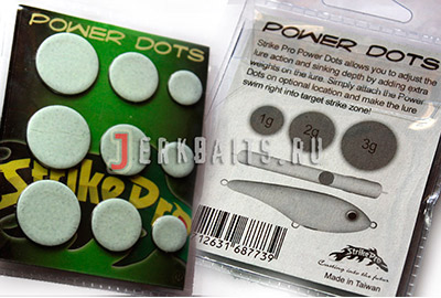 Power-Dots-1-3gr-White