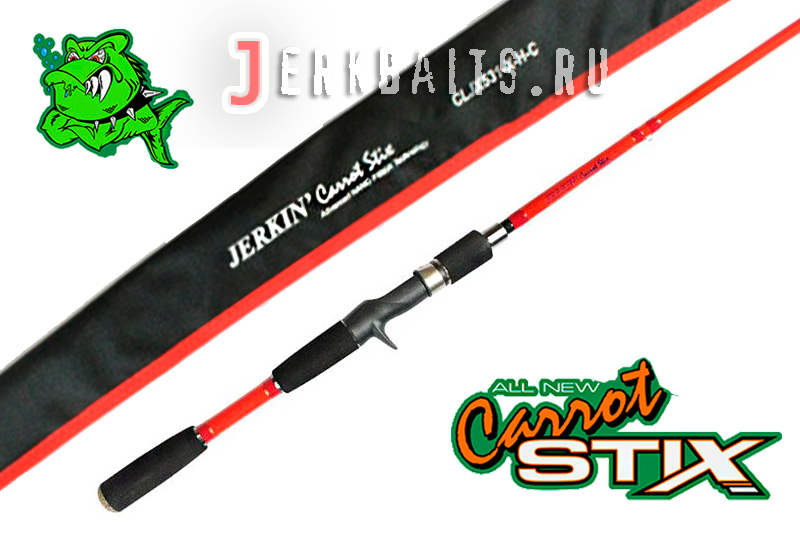 Carrot STIX -jerkin