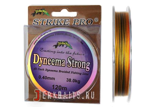 Плетеный шнурStrike Pro Dyneema Strong цветной 0.40mm 38 kg 120m
