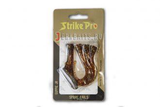 Хвост силиконовый StrikePro Guppie Jr. (Моторное масло)