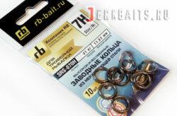 Кольца заводные R Bait диам.11.93мм 10шт.