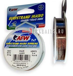 Поводковый материал AFW Surfstrand Micro Suprime Camo 7x7 30кг 5м