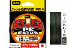 Yo-Zuri Duel BIG PE BRAID LINE 135m Dark Green #8.0 45kg
