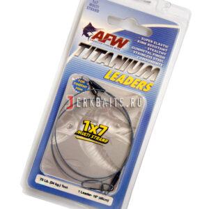 AFW-1-7-titanium leader -0.66-34кг-46см